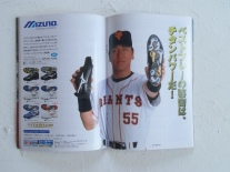 Vintage Tokyo Yomiuri Giants 2000 Team Guide Featuring Hideki Matsui On Cover